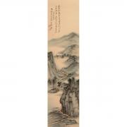 After Zhang Daqian (1899-1983): Scholar in Landscape.